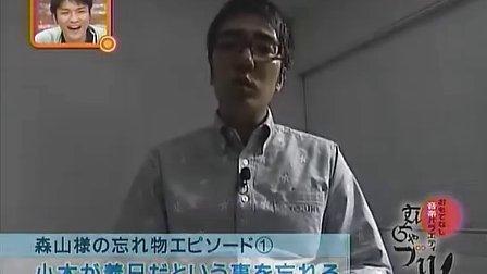むちゃぶり_2008.03.04-SP