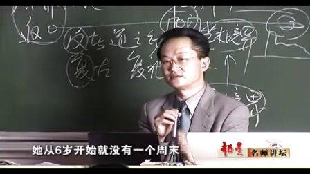 (王岳川)发现东方与中国文化的走向(五)