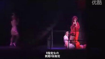 【黑执事舞台剧】7.R指定 グレルの夜这い.flv