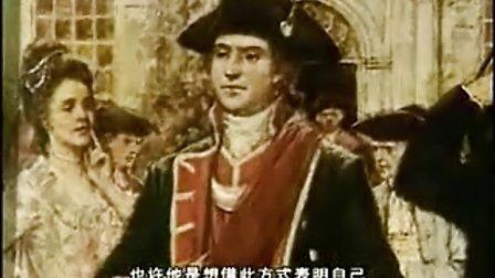 伟人的魂 乔治-华盛顿