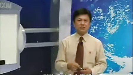 湖南万通汽修学校,汽车维修管理视频教程5-2