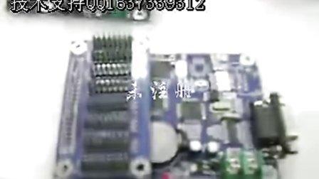 led显示屏制作教程led显示屏制作方法led灯箱制作hi.baidu.com120LED