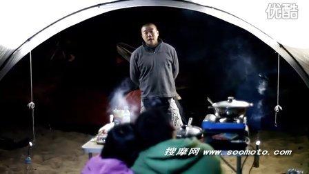 2010年6月浑善达克沙地越野露营【自拍花絮】-3