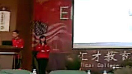 东北大学自动化0701优秀班级答辩陈述部分