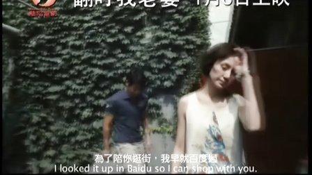 袁泉,陳坤 翻叮我老婆 香港版預告 My Ex-wife s Wedding Trailer
