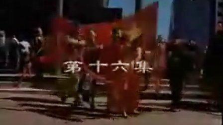 共和国之恋-《我亲爱的祖国》主题曲