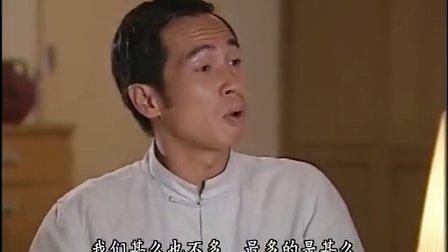 溏心风暴09