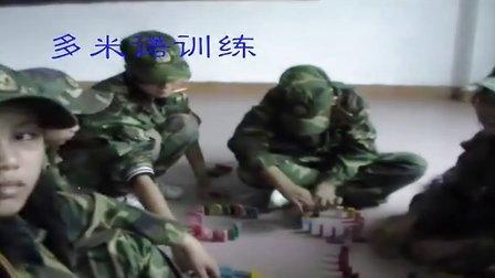 揭阳市素质教育培训中心综合教育训练第697掠影