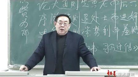 (刘兴林)《史记》的奇异之美与悲壮之美6