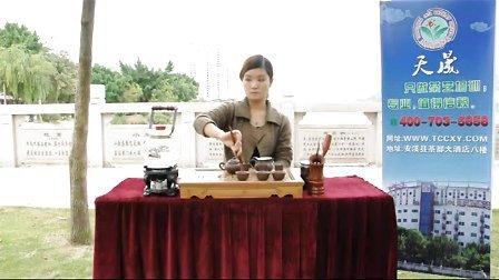 福建天晟茶艺培训学校