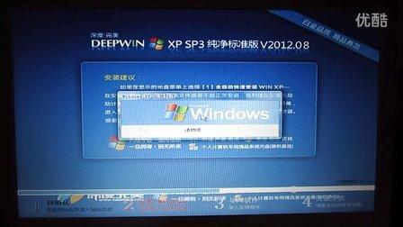 XP系统是好的一键全自动重装方法视频