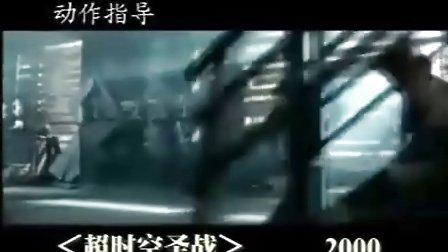 【侯韧杰  MMA  精华篇】之 甄子丹训练集!