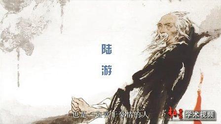 (董梅)中国文学简史4