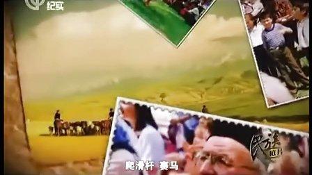 民族底片:热情奔放的塔塔尔族