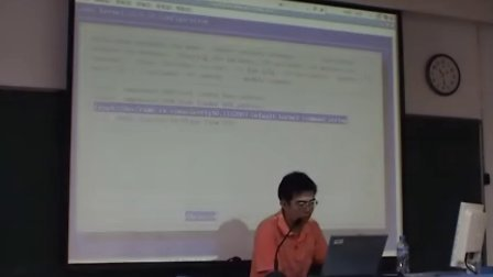 Prochip2009暑期师资培训06:Linux内核编译与裁剪
