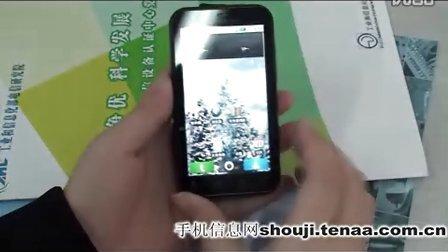 摩托罗拉首款四防手机 Android系统ME525全展示--手机信息网