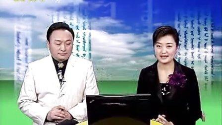 蒙古语标准音_第96课在办公室