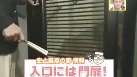 『土曜はダメよ!』2010.01.16 (1-5) 月収ぶっちゃけ
