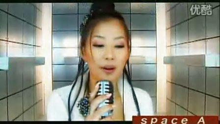 韩国早期舞曲美女组合Space A -可爱的男人