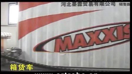 车体广告专业制作设备----汽车彩绘机