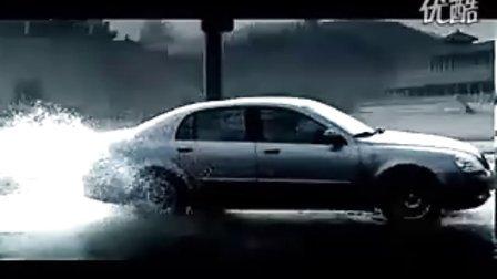 中华汽车官方视频