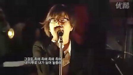 """""""The Great"""" 2008 seo taiji symphony"""