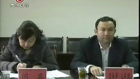 新疆巴州 和静县出资20万助阿里木发展餐饮业  110130 贵州新闻