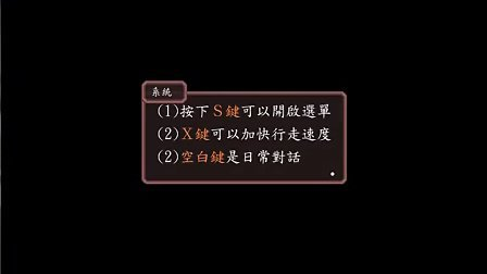 CGL【名侦探柯南同人游戏-红雪之巫】实况解说-第一期
