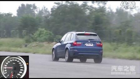 2010款宝马(进口)X5 M性能测试