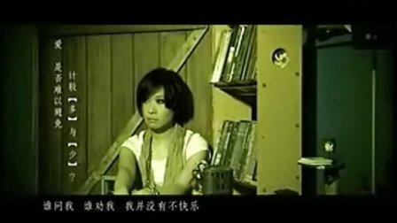 [GL]朱紫娆《我爱你很多》电影《保持爱你》主题歌曲