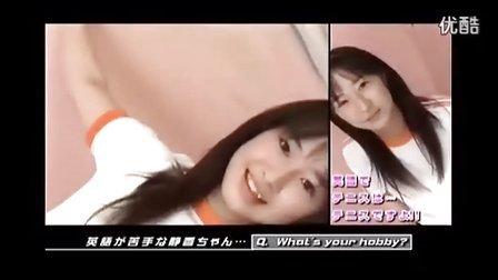 日本可爱美女梅本静香