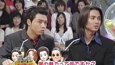 Love Love_1998.09.05_093  長山洋子