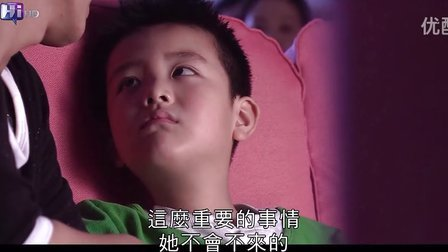 心星的泪光 09