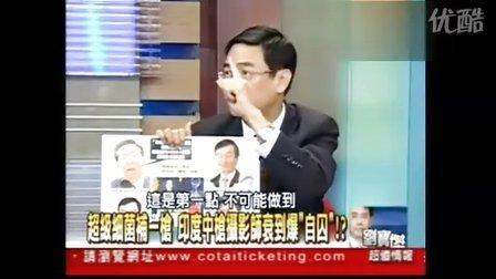 NDM1 超級細菌 被中枪台湾記者从印度带回台湾(东森关键时刻4-1)