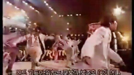 韩国元祖偶像组合:H.O.T_音乐串烧(1998Christmas Special990625)