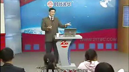 晋城芙蓉大酒店-点菜师培训教程03