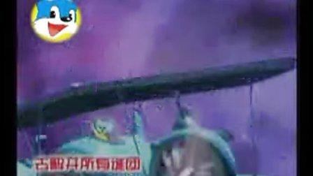 蓝猫MTV——把名字留在星际间