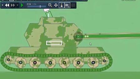 algodoo教程之无限刷跑(坦克)