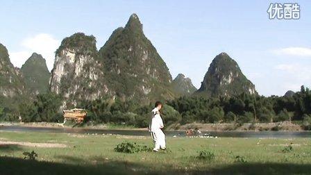 Huang Hua (Henry's) Chen Tai Chi 18 Form