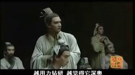 国学传承论孔颜