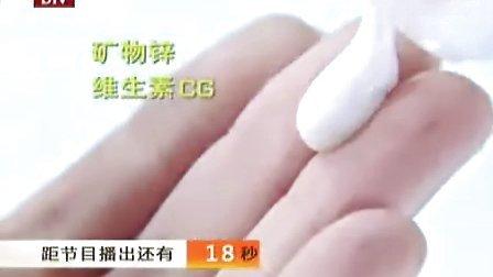 """吃""""药""""有讲究(1)煎中药 药引子20100721"""