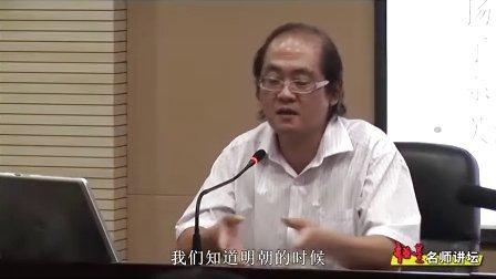 (胡阿祥)中国的各种地域文化差异现象(四)