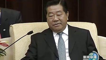 贾庆林出席 北京现代汽车有限公司第三工厂奠基仪式 101128 新闻联播