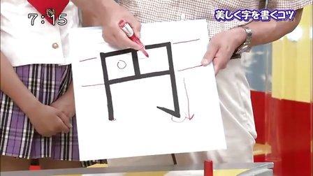 【美咲】小川紗季LilPri - Oha Star (2010.08.27)