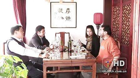 Salute 干杯!第72期 酒配餐系列视频-美味的培根、三杯鸡配酒(下半部)