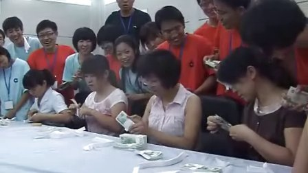 中国建设银行山东省分行、西藏自治区分行2010年新行员岗前培训记录(最终版)