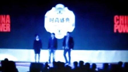 中国影响2010 时尚大典之 吴秀波