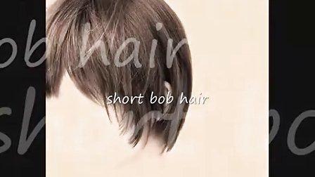 时尚短 BOB 发系列展示
