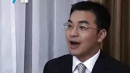 广东新闻创业财富--金朝阳   www.shjzy.cn