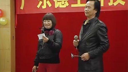 知心爱人-德生公司年会节目表演-搞笑创意视频